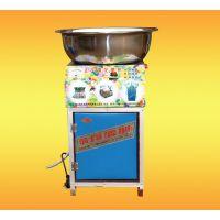 彩色棉花糖机  拉丝棉花糖机