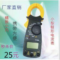 【厂家直销】DT3266L钳形电流表DT3266L数字钳形表  袖珍钳形表