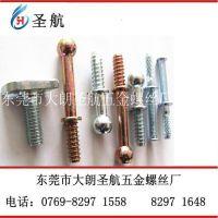 特殊螺丝,非标螺栓,台阶螺丝,紧固件,标准件