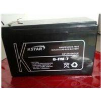 科士达蓄电池6-FM-7/12V7AH/UPS不间断电源专用铅酸免维护蓄电池
