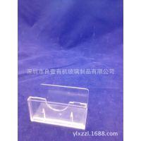 供应亚克力标签盒 亚克力透明标签盒 亚克力中烟展示 厂家直销