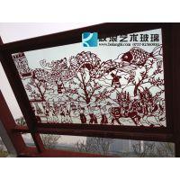 厂家直供艺术玻璃/订做背景墙吊顶天花隔断墙面玻璃 剪纸艺术玻璃