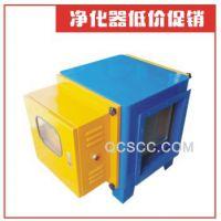 供应 油烟净化器 90%净化吸附20000v电离吸附二合一废气净化器ss