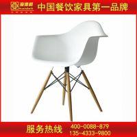 深圳厂家供应大师椅子 酒店户外椅子 茶餐厅扶手椅子 内外贸