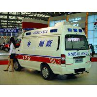 120金杯急救车多少钱一辆厂家价格配置