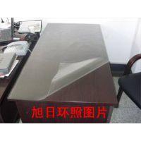 纯进口环保软玻璃 桌布 透明台布桌垫防水免洗餐桌布水晶板北京旭日环照门有限公司18601212630