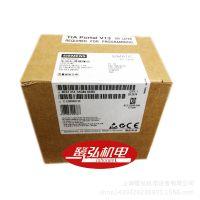 现货供应西门子PLC/S7-1200紧凑型cpu1214c 6ES7214-1AG40-0XB0