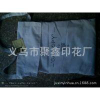 义乌印花厂提供麻布袋印花/麻袋印花/钱包印花加工