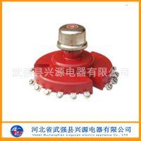 厂家直销 兴源电器  无励磁分接开关  量大从优品质保证
