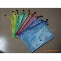 【供应汕头办公文具袋】厂家直销,网格袋,A5塑料拉边袋,质优