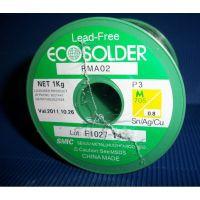 日本(惠州)原装千住(SENJU)无铅焊锡丝RMA02 P3 P4 M705-0.6