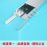 槽式镀锌桥架 金属布线槽防火竖井桥架 100*100*1.0质量保证