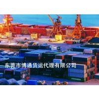 南城物流公司电话15818368941南城货运公司、博通货运-庄R
