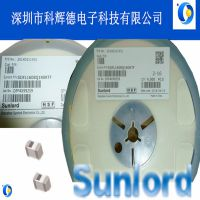 Sunlord顺络SDFL1005Q1R5KTF铁氧体电感通信电路0402/1.5uH高频贴片电感器