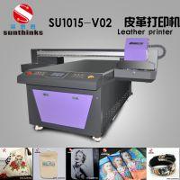 pvc名片印刷机uv打印机IC卡彩印机数码透明卡片制作设备