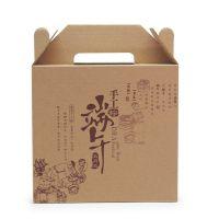 现货通用端午节礼盒包装土鸡蛋包装无锡厂家可设计定制