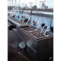 常州鲁阳优质供应粮食干燥设备鲁干牌ZLG0.6x4振动流化床干燥机售后完善