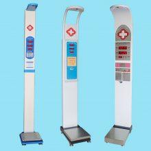 测量身高体重的电子仪器(乐佳牌)