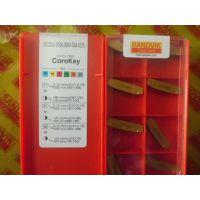 供应瑞典山特切槽刀片数控刀杆 L123E2-0200-0502-CM1145/2135