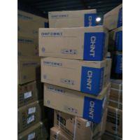 乐清柳市直达扬中市物流货物运输专线18538083598