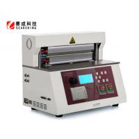 长期供应HST-01薄膜热封仪(热压封口法)热封强度测试仪(赛成科技)