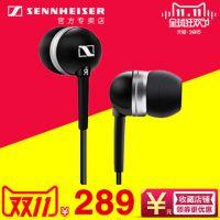 SENNHEISER/森海塞尔 MM30I 入耳式耳机 苹果手机线控 重低音耳麦