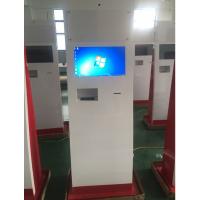 上海定制款广告机21.5寸落地扫码感应触摸查询一体机机