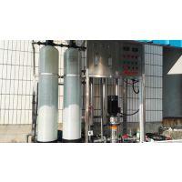 东莞厂家专业生产1T/H反渗透纯水处理设备