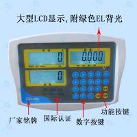 温州30kg/0.1g台式计数称立杆式多少钱一台