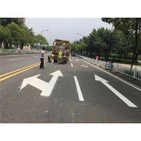 广州互通交通公司(在线咨询)、标线、做标线公司