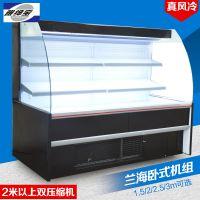 雅绅宝超市水果保鲜柜 敞开式蔬菜冷藏柜 百果园水果冷柜供货商