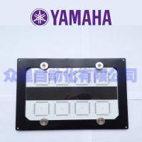 KM0-M880F-400 YAMAHA校正治具 YAMAHA贴装反馈玻璃板