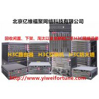 H3C S5500-28C-SI