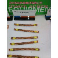 铜包钢绞线使用热熔焊接技术使用效果好