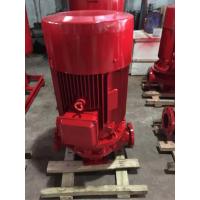 XBD2.8/5-80L 变频供水设备 水泵求购 消防泵 上海江洋