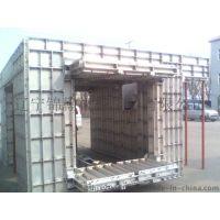 专业生产铝模板厂家/公司;辽宁锦翰;13050019128