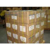 ?日本至中国的门到门包清关包送货服务,日本快递保健品回国更简单