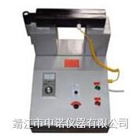 内燃机齿圈专用感应加热器ZJ20X-6