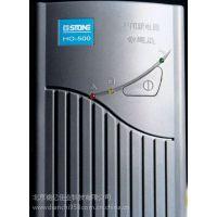 包头销售四通UPS电源SD-1000负载660W内置电池2只