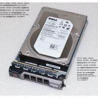2TB/7.2K/SAS/3.5寸MD3200 MD1200 MD3200I DELL存储柜硬盘批发