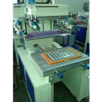 双色油盅移印机秦皇岛市丝网印刷机厂家印刷设备油墨钢板