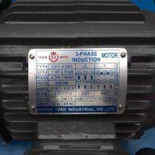 台湾群策油泵电机5HP4P 3.7KW