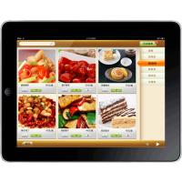 福州美萍餐饮管理系统智能化餐饮管理软件支持手机扫码点菜