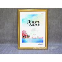 郑州钧道餐饮服务许可证制度框 厂家直销 尺寸订做