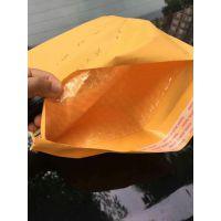 厂家直销 牛皮纸气泡信封袋 防震气泡快递袋 信封袋 邮寄快递袋