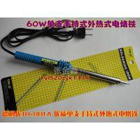 供应德利优TU-801A 60W 优质单支手持式外热式电烙铁