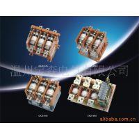 真空接触器[CKJ5-125;250;400;60