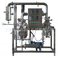 供应精油蒸馏设备 提取罐 中药浓缩锅 药材浓缩机