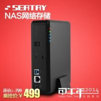 硕力泰 S102 网络存储器 NAS 单盘位 备份服务器脱机下载PT