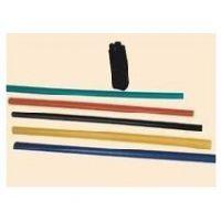 电缆头1KV五芯电缆终端 电缆附件电力附件 热缩电缆附件SY-1/5.3